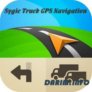 Sygic Truck GPS Navigation 13.9.8 build 1922 [Android]