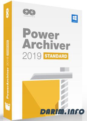 PowerArchiver Standard 2019 19.00.59