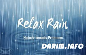 Relax Rain. Nature sounds Premium 5.6.0 [Android]
