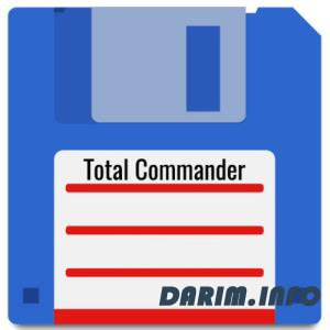 Total Commander 9.50 Beta 7