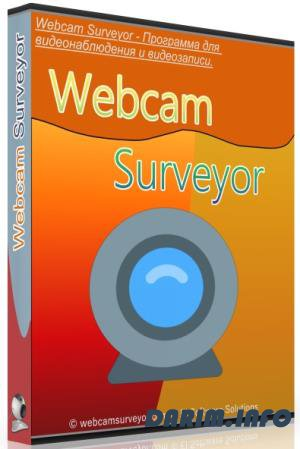 Webcam Surveyor 3.8.1 Build 1135 Final