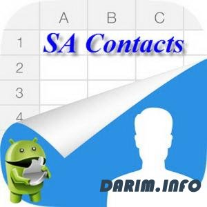 SA Contacts (ExcelКонтакты) 2.8.13 [Android]