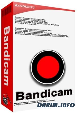 Bandicam 4.5.4.1624 RePack & Portable by KpoJIuK