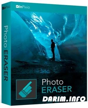 InPixio Photo Eraser 10.0.7370.30779 Portable by conservator