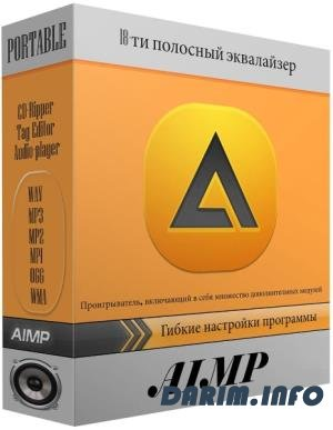 AIMP 4.60 Build 2180 Final + Portable
