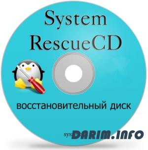 SystemRescueCd 6.1.2 Final