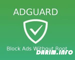 Adguard - Block Ads Without Root 3.4.99 Nightly [Android]