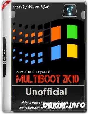 MultiBoot 2k10 7.26 Unofficial