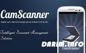 CamScanner Phone PDF Creator 5.20.4.20200609 [Android]