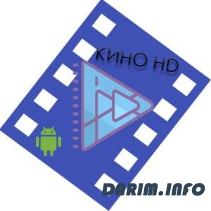 Кино HD Pro 2.7.2 [Android]