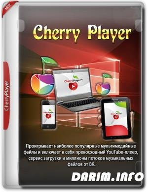 CherryPlayer 3.0.10 RePack/Portable by Dodakaedr