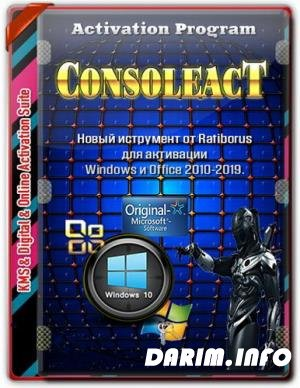 ConsoleAct 2.9 Portable by Ratiborus