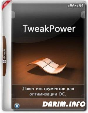 TweakPower 1.158
