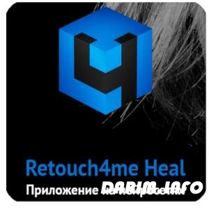 Retouch4me Heal 0.985