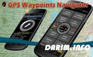 GPS Waypoints Navigator 9.16 [Android]