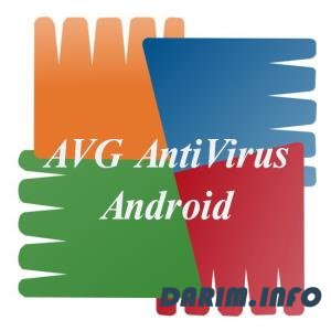 AVG AntiVirus for Android 6.34.3 Premium [Android]