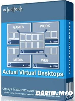 Actual Virtual Desktops 8.14.5