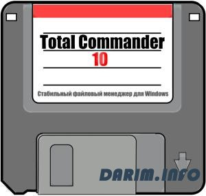 Total Commander 10.00 Beta 6